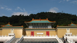 National Palace Museum | by eazytraveler