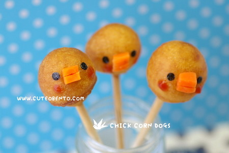 Corn dogs again!! | by cuteobento
