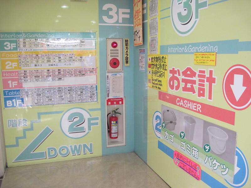 Inside Daiso Harajuku, Tokyo