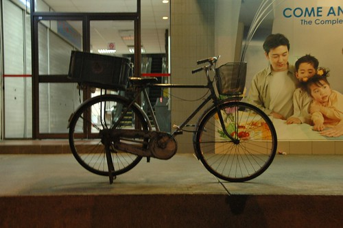 asian Bike | by Jr-Inc