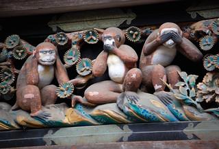 San-Saru 三猿
