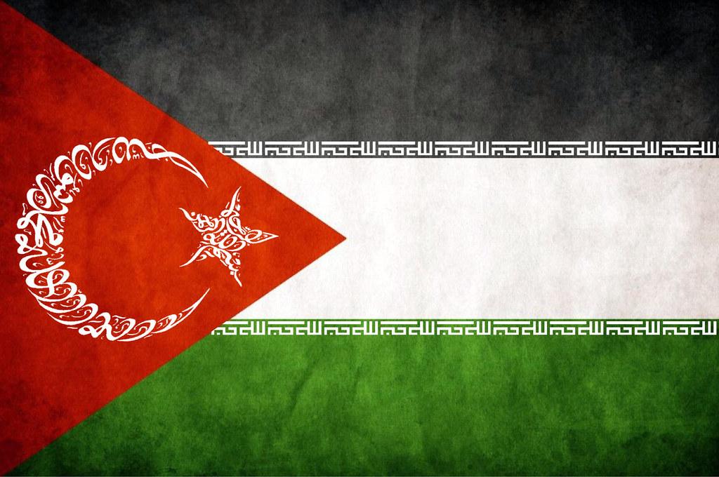 türk filistin bayragi bayrak   SmT114   Flickr