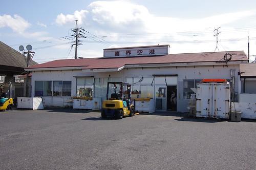 japan island airport kagoshima amami da1645mm kikai 喜界島