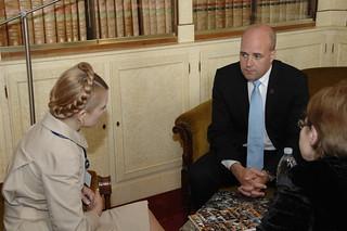 EPP Summit 19 June 2008