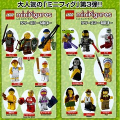 Series 3 minifigs by hmillington