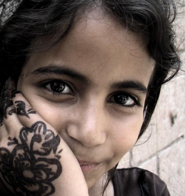 Yemenian eyes. Sana'a, Yemen