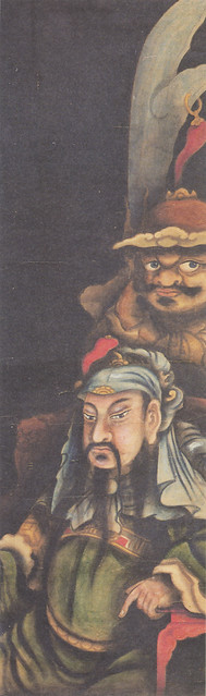 「関羽像」(19c)