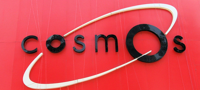 Cosmos Mall - Brookefield - Bangalore
