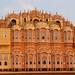 RTW - Jaipur, India