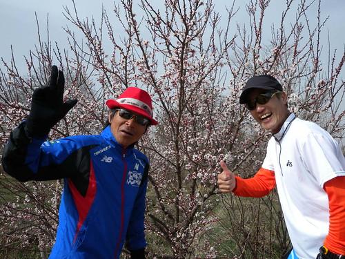 blog kanpei earthmarathon
