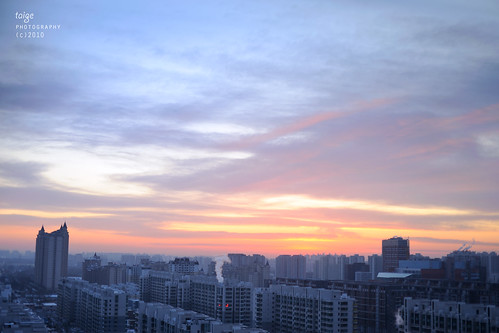 sunrise beijing