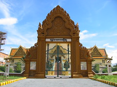Institut bouddhique