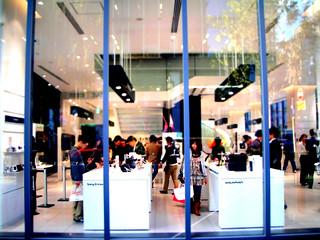 Sony Store Nagoya