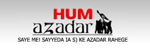 humazadar   by Humazadar.com
