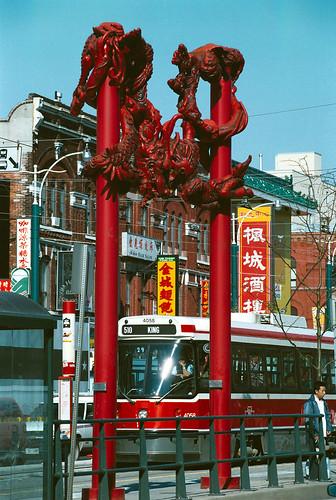 Toronto: Chinatown art | by The City of Toronto