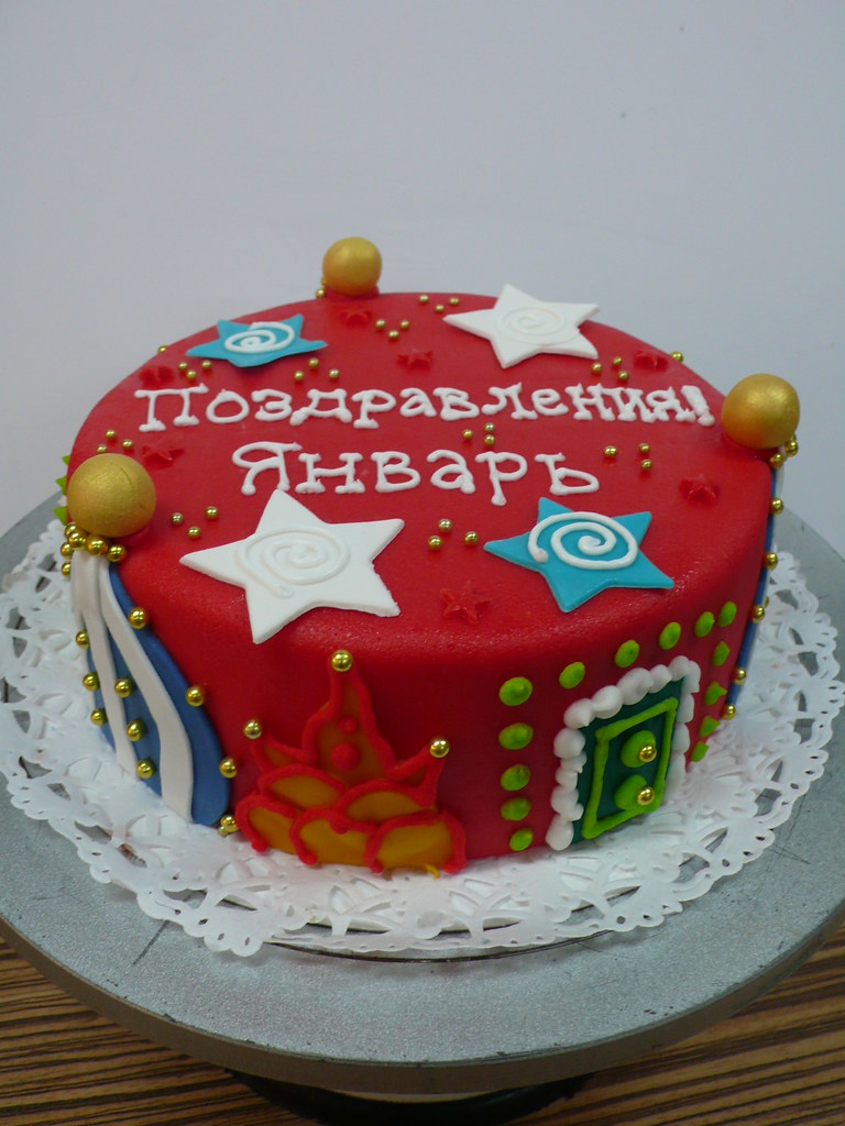 Cool Russian Red Square Birthday Cake Zoe Elizabeth Gottehrer Flickr Funny Birthday Cards Online Overcheapnameinfo