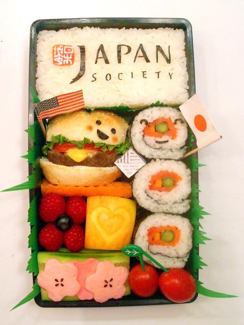 Japan Society Bento #47 (Explored #48/500!)