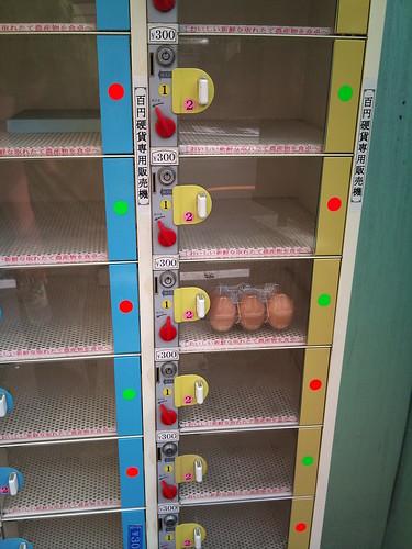 Egg vending machine   by kalleboo