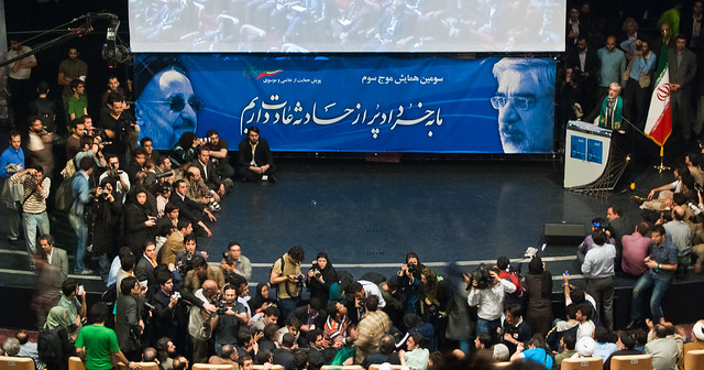 Mousavi's Presidential Rally,  Milad International Convention Center, Tehran, Iran (Persia)