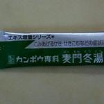 near Nakaoohatachou