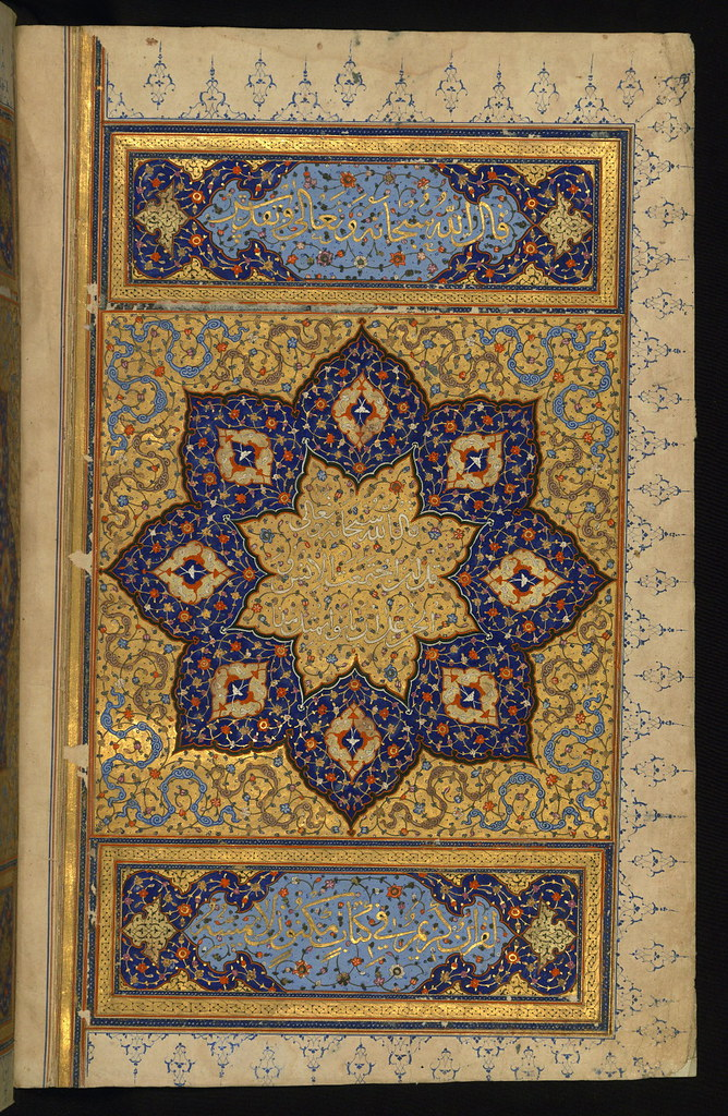 Illuminated Manuscript Koran The Right Side Of An Illumin Flickr