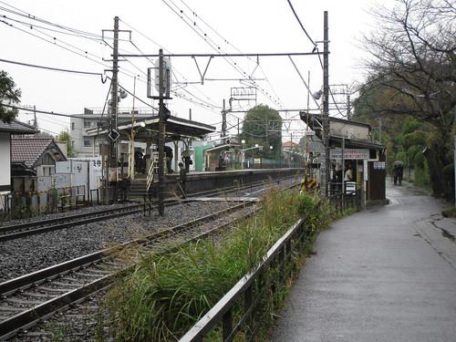 Kita-Kamakura railway station   by David Jones