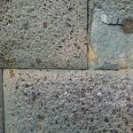 So, 12.07.15 - 12:30 - Cañari - Inka - Ruinen