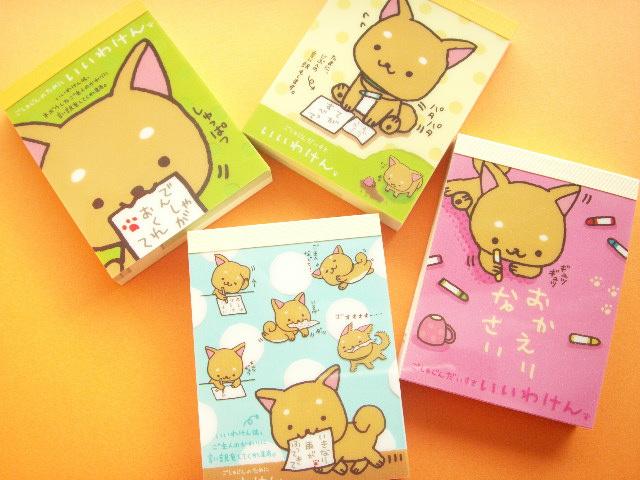 Kawaii Cute San-x Dog Character Iiwaken Mini Memo Pad Collection