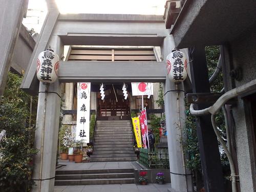 烏森神社   御朱印