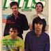 Smash Hits, March 20 - April 2, 1980