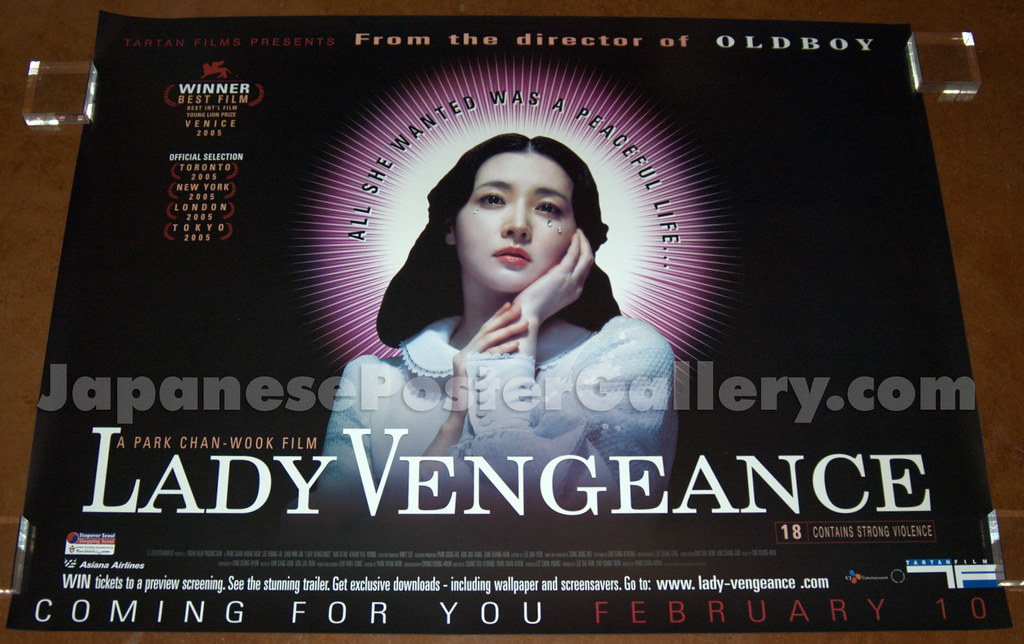 Lady Vengeance Uk Quad Erich Linder Flickr