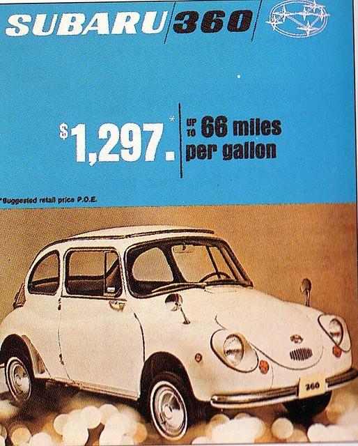 1971 Subaru 360