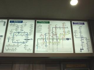 Gakuen-mae Station, Nara | by Kzaral