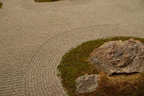 Ryōan-ji, Kyoto   by np&djjewell