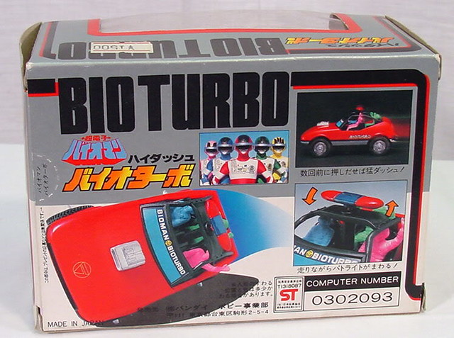 BIOMAN~BIO TURBO CAR~PRE- Power Rangers MIB~Bandai~2 | Flickr