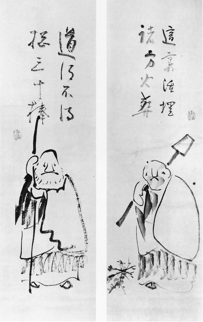 仙厓義梵の画像 p1_37