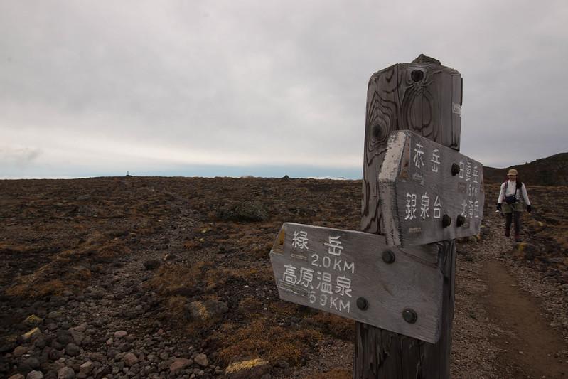 20150918-大雪山黒岳-0681.jpg
