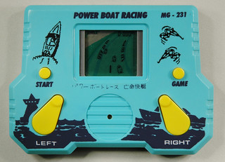 Tronica - Power Boat Racing - MG-231 | by Sascha Grant