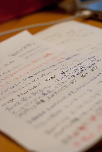 DSC_0362.jpg | by kakutani