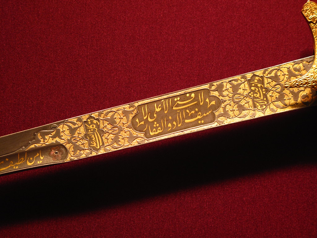 Islamic Sword At The Metropolitan Museum Of Art New York