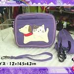 44ソーセージ犬と猫ハンド/サイド兩用バッグ