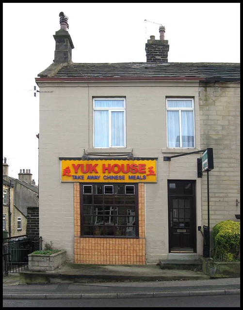 Yuk House - Farsley - 01