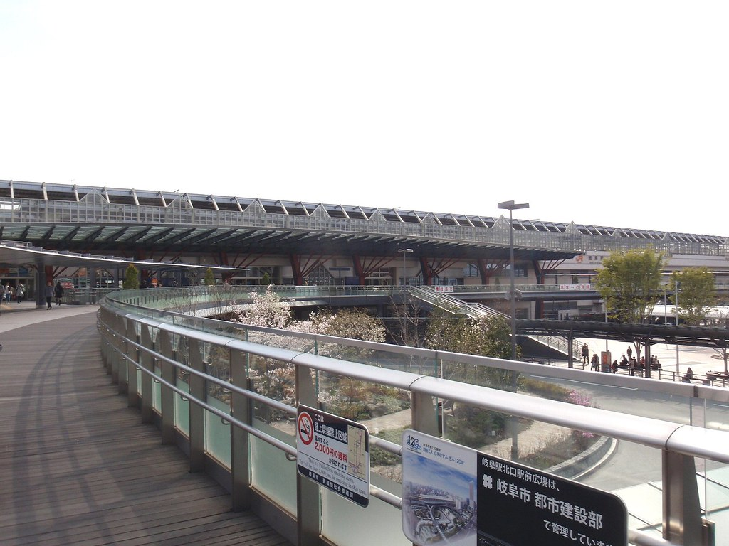 Gifu Station, Gifu