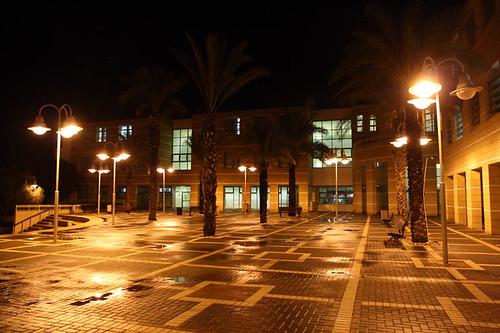 קמפוס המכללה האקדמית אשקלון