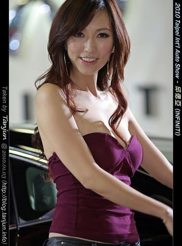 2010 Taipei Int'l Auto Show - 邱偲亞 (INFINITI) | by tanjun