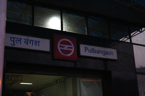 [India] Pulbangash Metro Station | by kimama_labo