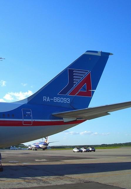 Ural Airlines | Flickr
