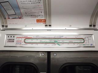 Osaka Loop Line | by Kzaral