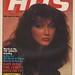 Smash Hits, May 15-28, 1980