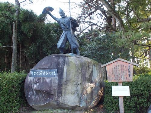 清正公石曳きの像   by Kentaro Ohno